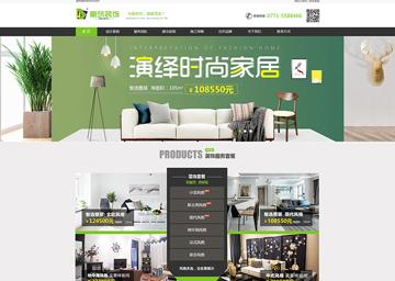 广西豪筑设计工程有限公司