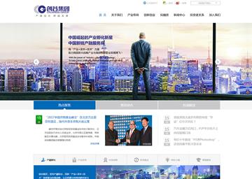 广西创谷投资集团有限公司