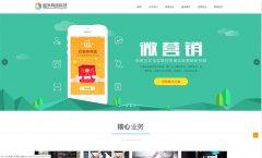 南宁欧宝体育官网app设计网页HTML模板免费下载