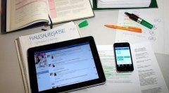 企业欧宝体育官网app在制作完成后如何进行维护