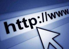 企业建立网站的目的是什么